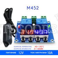 Электронный регулятор температуры и влажности