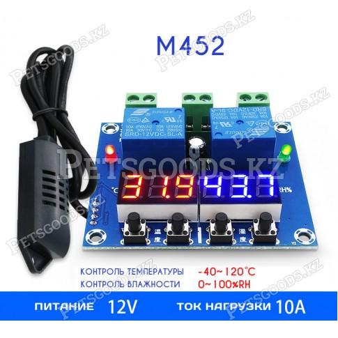Электронный регулятор температуры и влажности M452