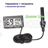 Гигрометр и термометр для инкубатора