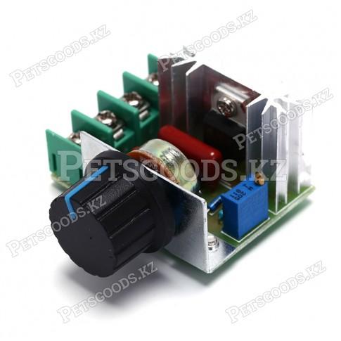 Тиристорный регулятор мощности 220В 2000Вт