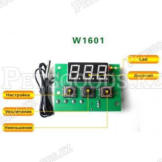 ПИД регулятор температуры W1601