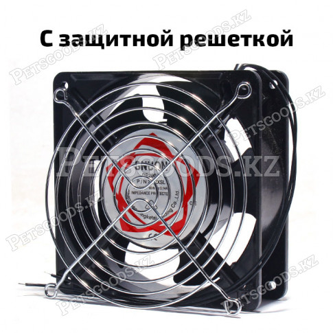 Осевой вентилятор SNUON корпусной 120х120х38мм 220Вольт
