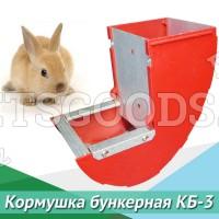 Автокормушка для кроликов бункерная
