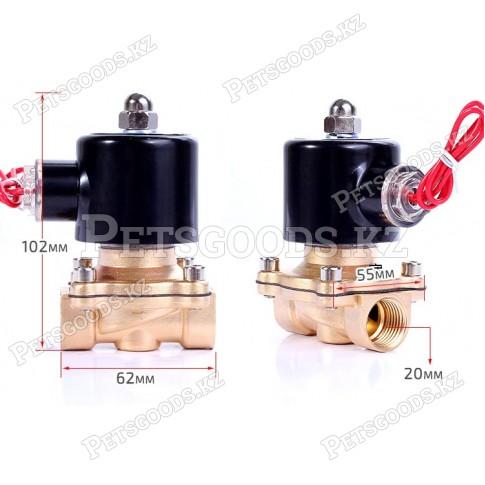 Электромагнитный клапан соленоид 2W-160-15, 220В
