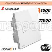 Сенсорный wifi выключатель 2 клавишный